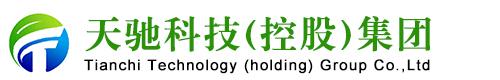 南京天驰生物科技有限公司